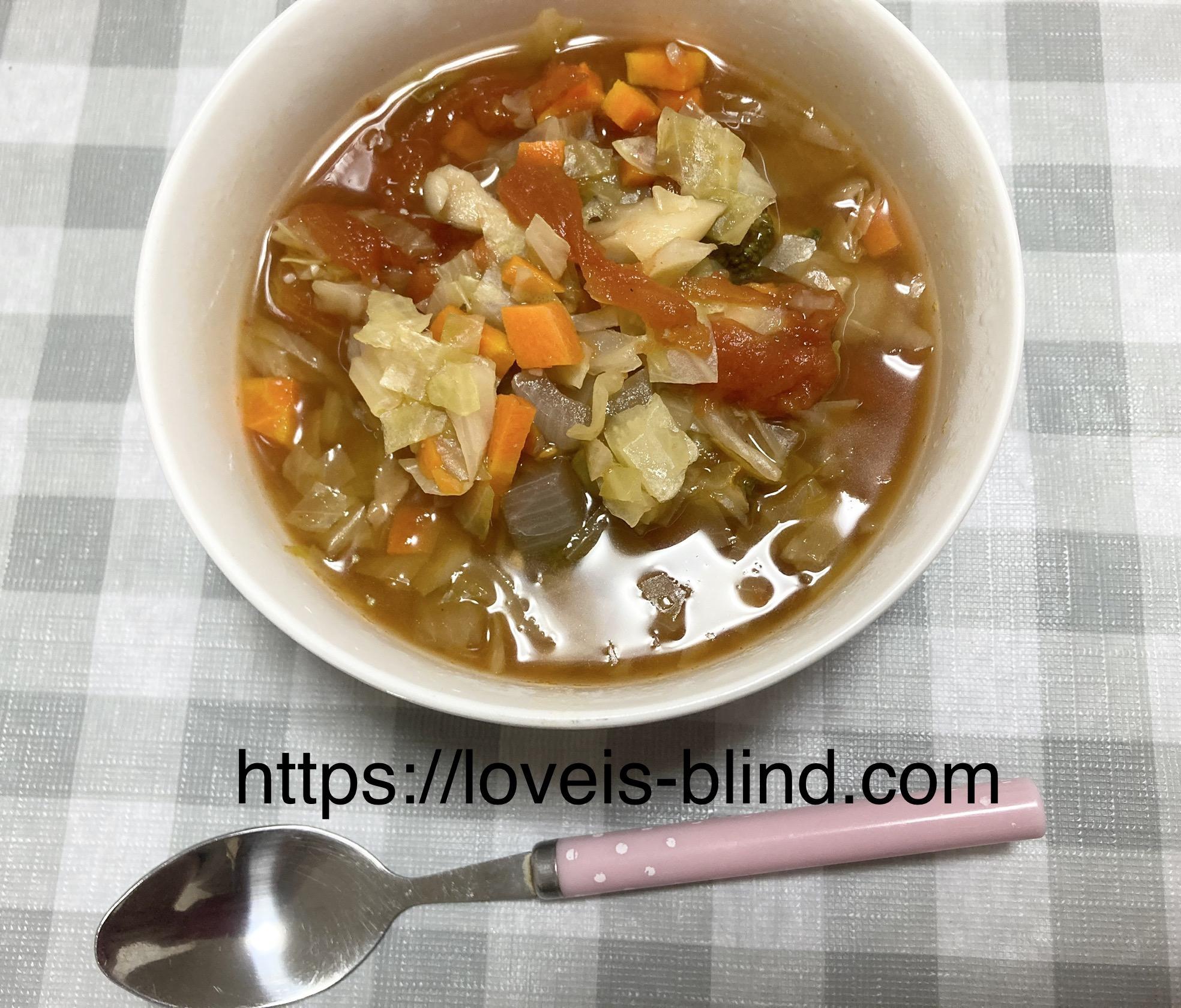 燃焼 レシピ 脂肪 スープ